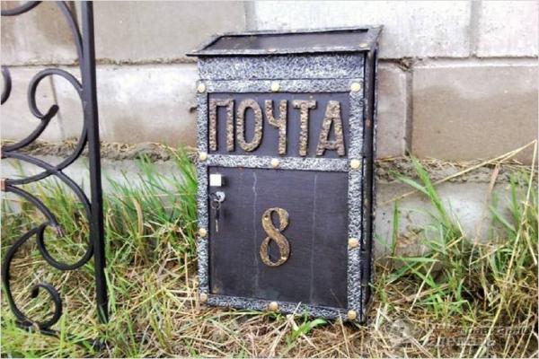 Как сделать почтовый ящик своими руками — из чего и как