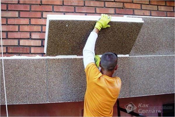 Как сделать теплоизоляцию стен — способы теплоизоляции зданий